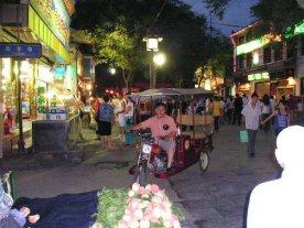 Huimin Jie di waktu malam.
