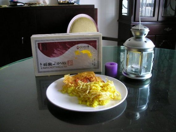 Nasi kuning.